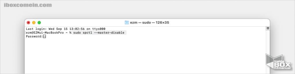 MAC에서_터미널에_게이트_키퍼_해제_명령어_와_암호_입력