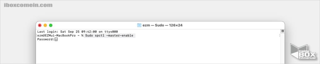 MAC에서_터미널에_게이트_키퍼_복구_명령어_와_암호_입력